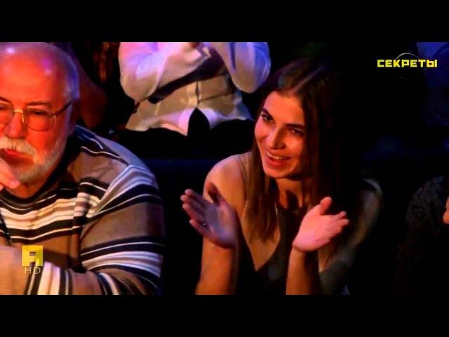 Секреты 3 ток шоу Марк Комиссаров инфовидение