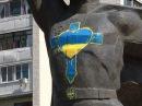 Вандализм или патриотизм? Активисты разрисовали памятник Воину-освободителю