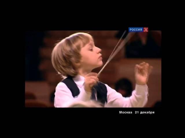 Виртуозы Москвы под управлением Эдуарда Юденича 2