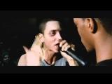 8 Миля - 8 Mile - Final Battle - Eminem VS Papa Doc (Русская озвучка)