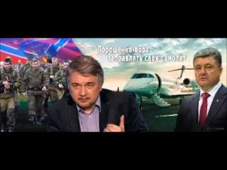 Ростислав Ищенко: Станет ли Россия сверхдержавой? (20.11.2015)