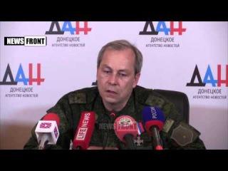 Басурин: ВСУ сконцентрировали у линии фронта более 60 танков