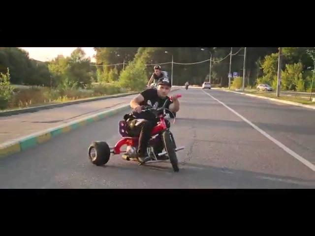 Russian Motorized DRIFT TRIKE