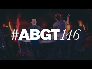 Group Therapy 146 with Above & Beyond and Tom Fall