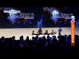 Новый трейлер Final Fantasy XV: