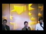 Иванушки International - Алешкина любовь (Концерт в кинотеатре