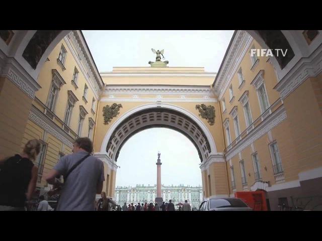 Официальное видео FIFA о городе Санкт Петербург к ЧМ 2018 по футболу в России (go-o-al.com)