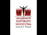 0002 2-nd concert of V.S. Popov 4-th Festival of Vocal and Choral Music