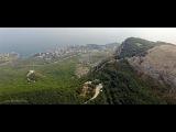 Байдарская долина и перевал. Крым.