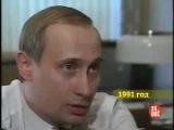 Владимир Путин обвиняет коммунизм и СССР