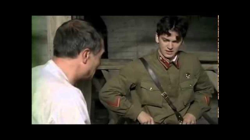 Приключения солдата Ивана Чонкина ДОПРОС