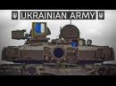 Армія України: Загартовані у пеклi / Army of Ukraine: The Hardened in hell