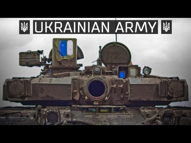 Армія України Загартовані у пеклi Army of Ukraine The Hardened in hell