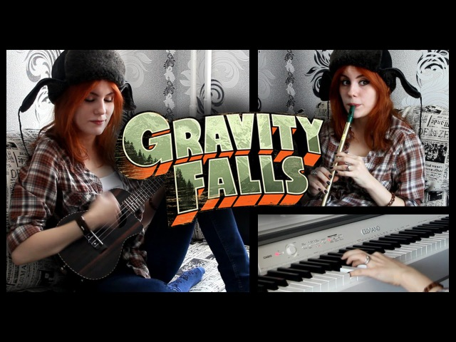 Gravity Falls Theme Cover (Ukulele, Tin Whistle, Piano)