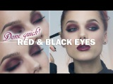 Done Quick- Red Black Eyes - Linda Hallberg makeup tutorials