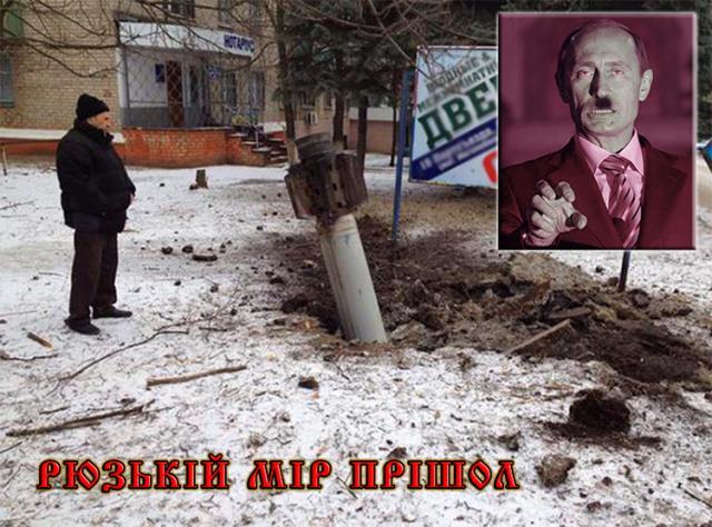Во время учебных стрельб в село на Днепропетровщине залетел снаряд - жертв нет, - Минобороны - Цензор.НЕТ 5930