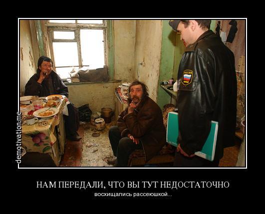 В Госдуме РФ хотят заставить россиян любить СССР и Россию под угрозой ареста - Цензор.НЕТ 9365