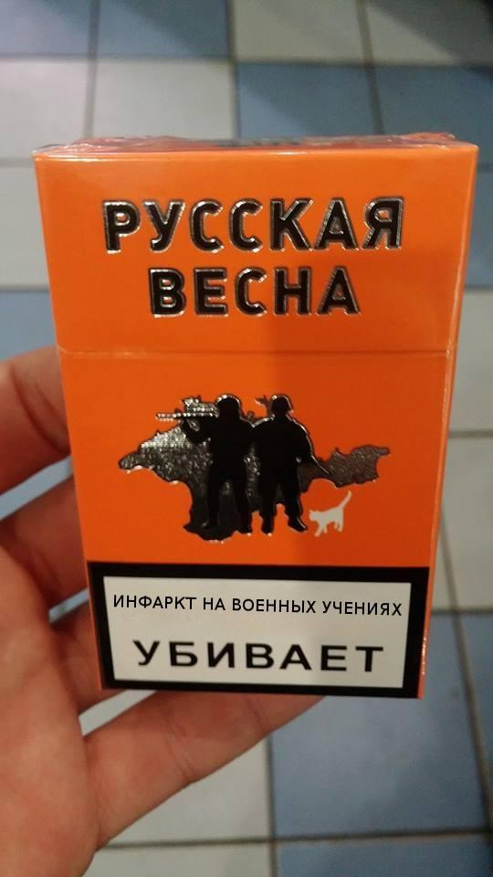 Введение в Украине военного положения - крайняя мера, потому что это будет означать серьезное ухудшение жизни людей, - Сюмар - Цензор.НЕТ 9603