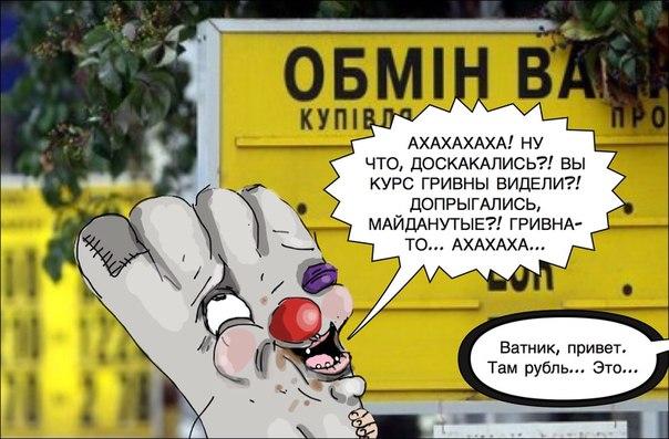 Террористы из двух разных районов атаковали позиции украинских войск вблизи Мариуполя, - горсовет - Цензор.НЕТ 3536