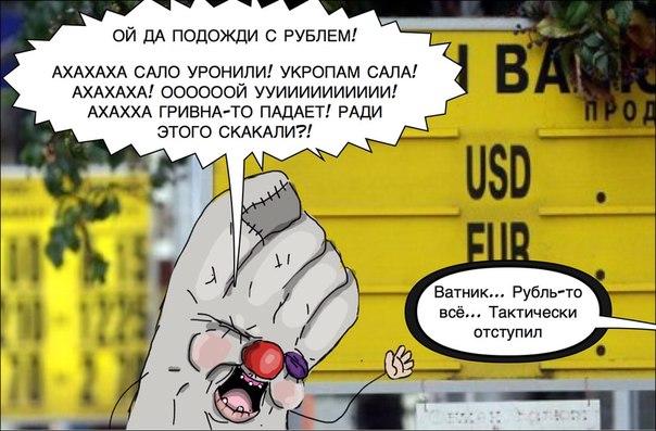 Террористы из двух разных районов атаковали позиции украинских войск вблизи Мариуполя, - горсовет - Цензор.НЕТ 1475