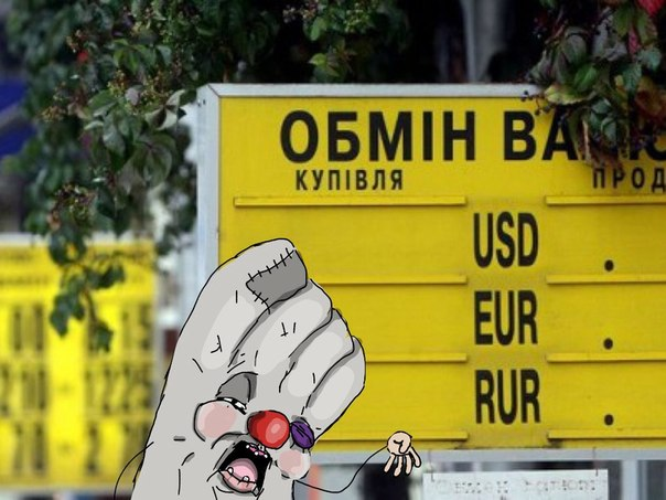Террористы из двух разных районов атаковали позиции украинских войск вблизи Мариуполя, - горсовет - Цензор.НЕТ 7267