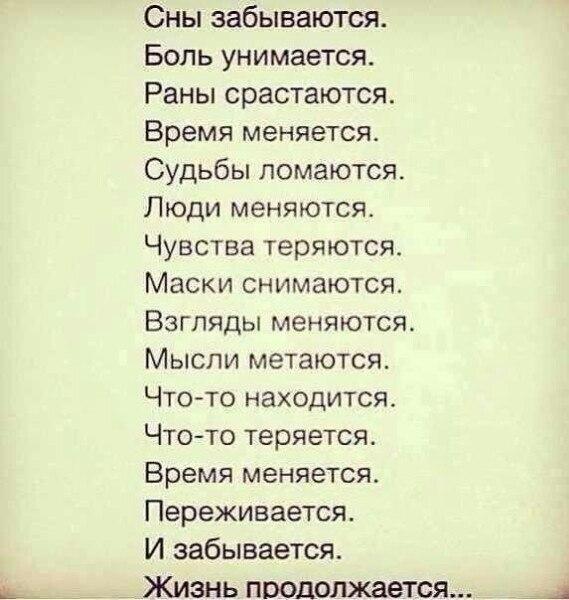 https://pp.vk.me/c625323/v625323185/932c/ORbSMfrb-Mc.jpg