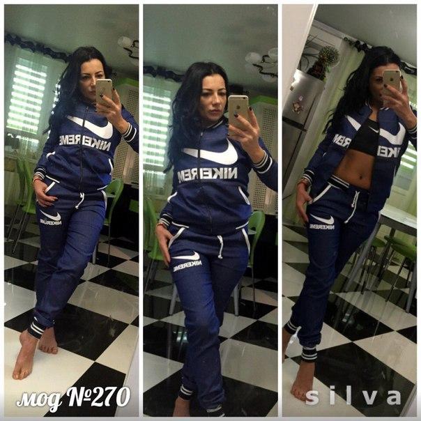 Спортивный джинсовый костюм женский nike НН -270 eb1308f6b4087