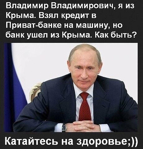 Обама воспользуется встречей с Путиным, чтобы обсудить ситуацию в Украине, - представитель Белого дома - Цензор.НЕТ 7220