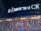 КВН сборники! - КВН - КВН Федор Двинятин - Лучшие номера 2009