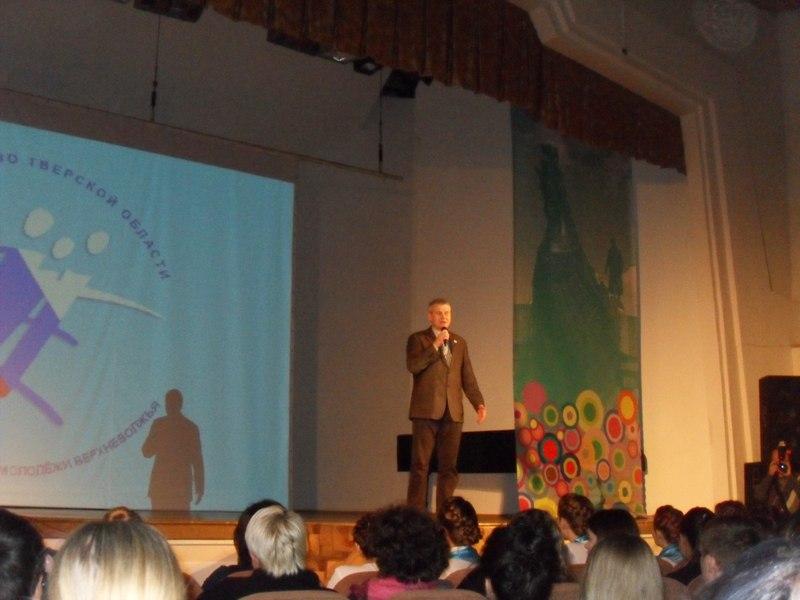 19 съезд молодежи Верхневолжья