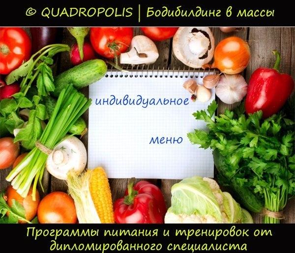 Прайс на схемы питания и
