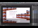 Видеокурс Adobe Photoshop CS6. Урок 14. Связывание слоев