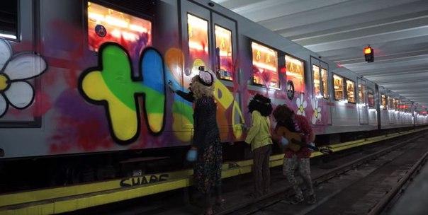 graffiti vienna
