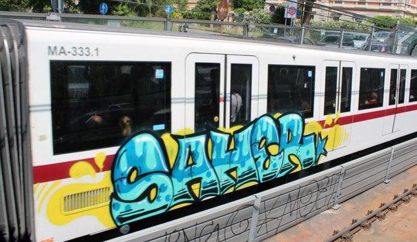 graffiti roma