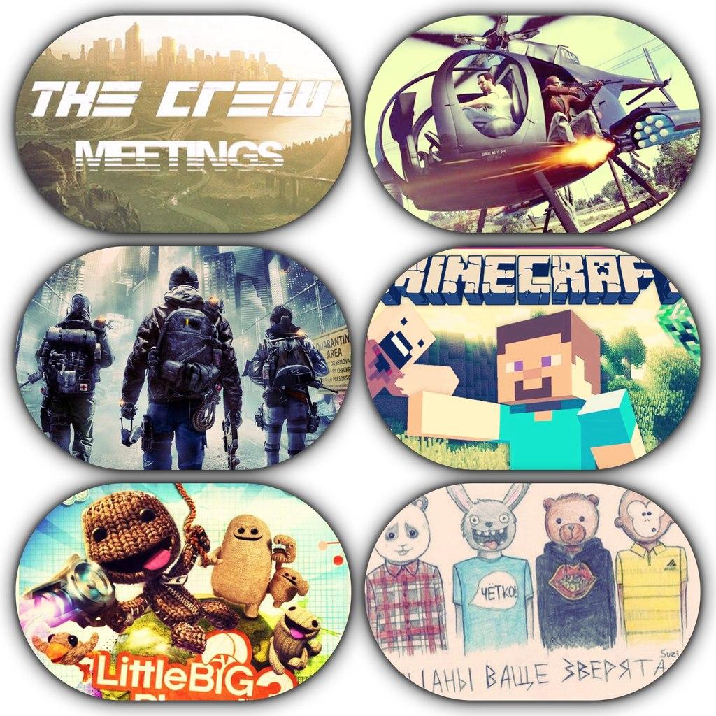 Афиша Клин Сходки в различных играх на PS3/ps4