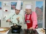 97. Китайская Кухня - Курица и три стакана