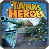 Tanks Heroes. Официальная группа.