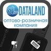 Магазин DataLand Ижевск
