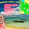 Миссия Africa'13-17