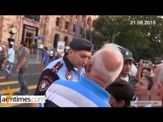 В Армении полицейский ударил пожилого человека 21 августа 2015 года