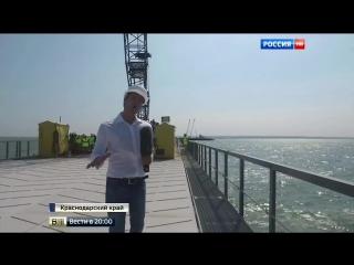 Первую часть моста до Крыма откроют уже этой осенью