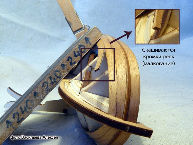 ДУББЕЛЬ-ШЛЮПКА (Мастер Корабел, масштаб 1:72) HlG7IEt9Ugs