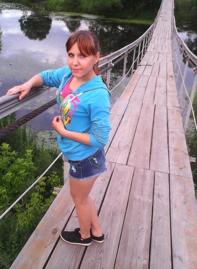 Татьяна Надейкина