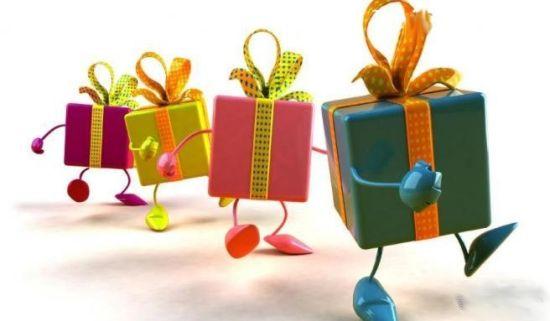 Акции подарки скидки