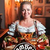 БАМБЕРГ ● немецкий ресторан-пивоварня