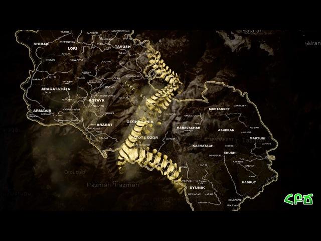 «Հայաստանի կոտրվող ողնաշարը»-Այն, ինչ ցույց
