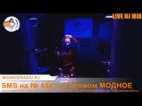 DJ Helga Hayes live Deep House mix 23 01 15