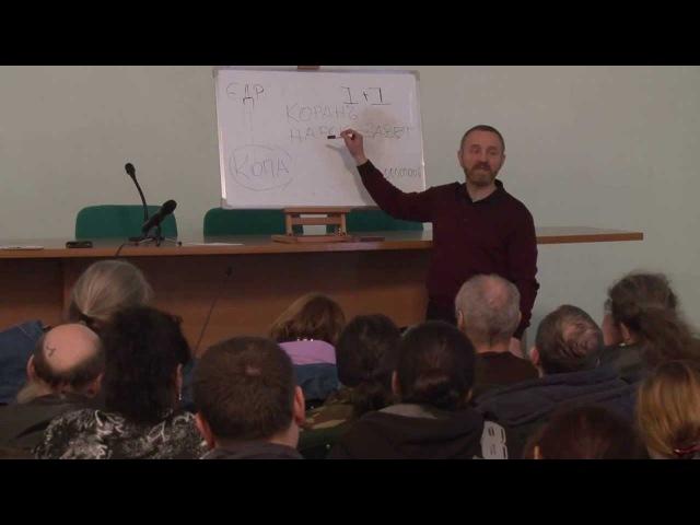 Сергей ДАНИЛОВ - Встреча в Мариуполе 15.03.2014 года (Часть 1)