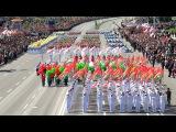 Праздничное шествие в честь Дня Победы прошло в Минске