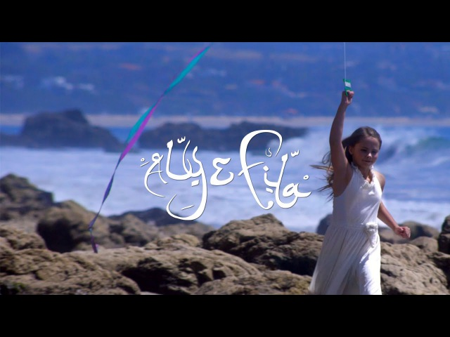 Aly Fila with SkyPatrol feat. Sue McLaren Running (Official Video)